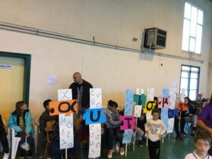 Συμμετοχή των παιδιών του ΚΔΑΠ – «Ταξιδευτές της ελπίδας», στους Αθλητικούς Αγώνες «όλοι Διαφορετικοί – Όλοι Ίσοι»